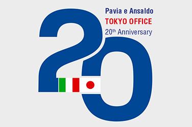 PeA_DemTokyo-20191130_Logo